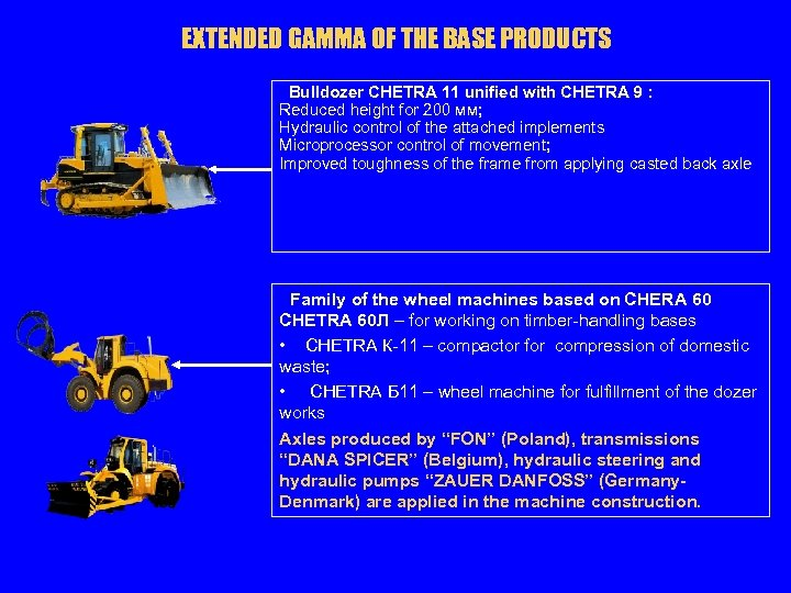 EXTENDED GAMMA OF THE BASE PRODUCTS Bulldozer CHETRA 11 unified with CHETRA 9 :