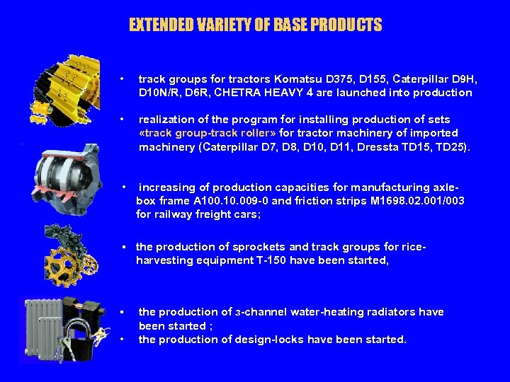 EXTENDED VARIETY OF BASE PRODUCTS • track groups for tractors Komatsu D 375, D