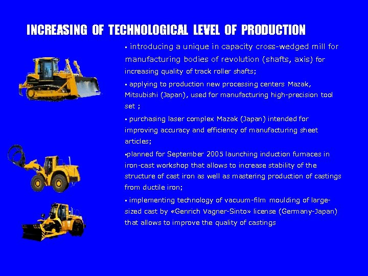 INCREASING OF TECHNOLOGICAL LEVEL OF PRODUCTION § introducing a unique in capacity cross-wedged mill