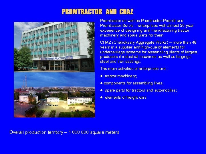 PROMTRACTOR AND CHAZ Promtractor as well as Promtractor-Promlit and Promtractor-Servis – enterprises with almost