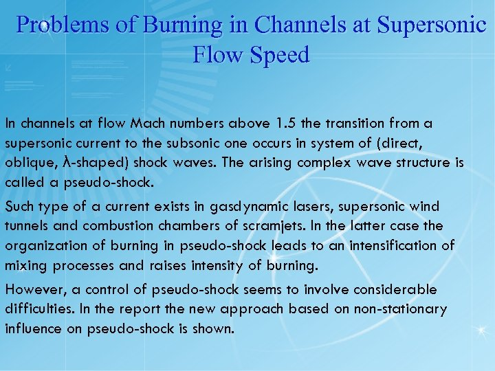 Problems of Burning in Channels at Supersonic Flow Speed In channels at flow Mach