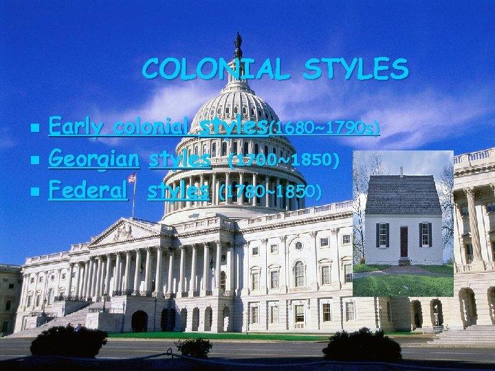 COLONIAL STYLES n n n Early colonial styles(1680~1790 s) Georgian styles (1700~1850) Federal styles