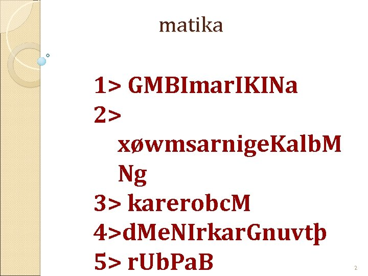 matika 1> GMBImar. IKINa 2> xøwmsarnige. Kalb. M Ng 3> karerobc. M 4>d. Me.