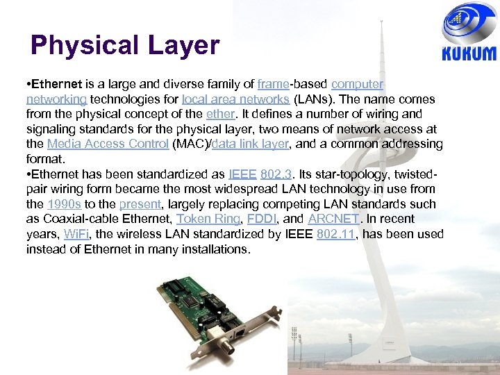 Physical Layer • Ethernet is a large and diverse family of frame-based computer networking