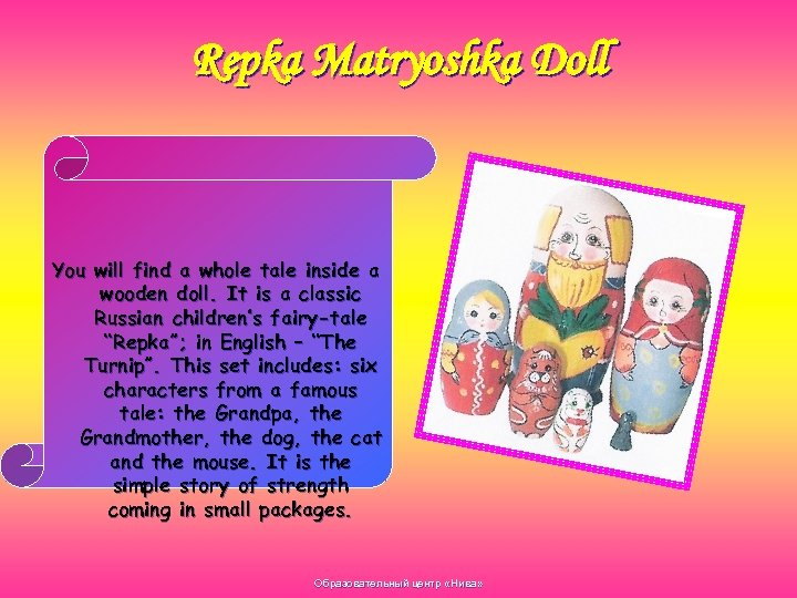 Repka Matryoshka Doll You will find a whole tale inside a wooden doll. It