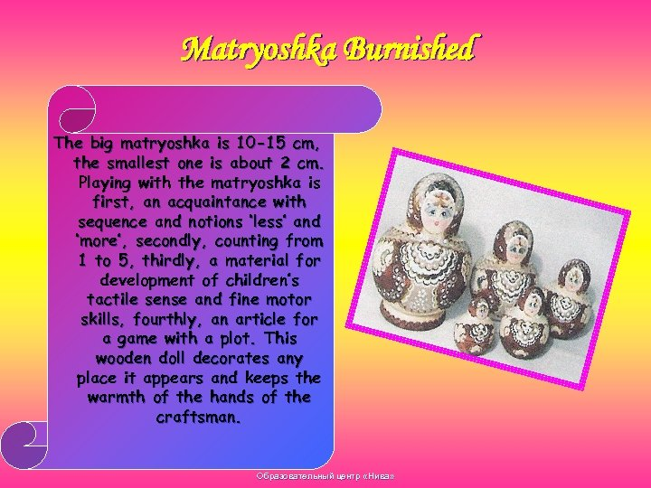Matryoshka Burnished The big matryoshka is 10 -15 cm, the smallest one is about