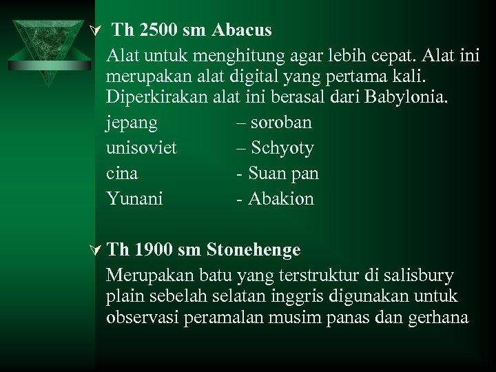 Ú Th 2500 sm Abacus Alat untuk menghitung agar lebih cepat. Alat ini merupakan