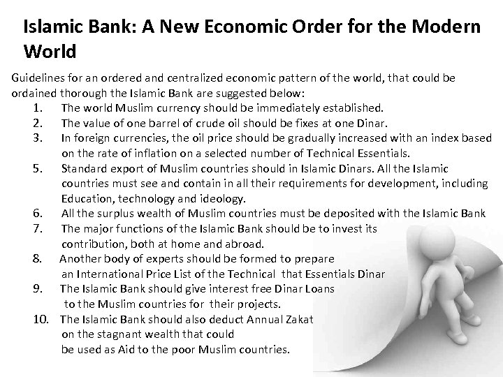 Islamic Bank: A New Economic Order for the Modern World Guidelines for an ordered