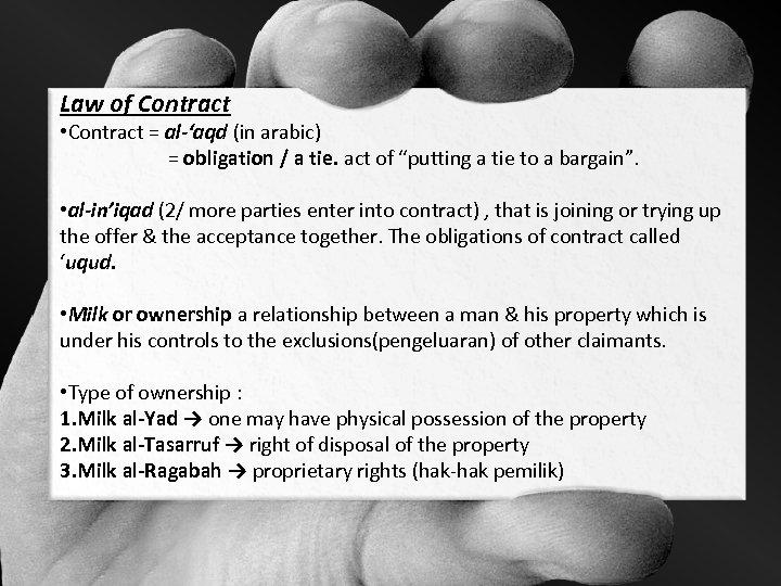 Law of Contract • Contract = al-'aqd (in arabic) = obligation / a tie.