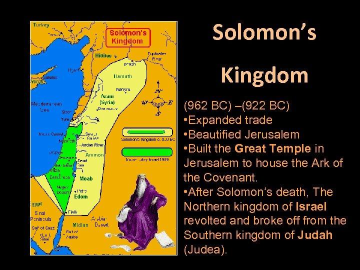Solomon's Kingdom (962 BC) –(922 BC) • Expanded trade • Beautified Jerusalem • Built