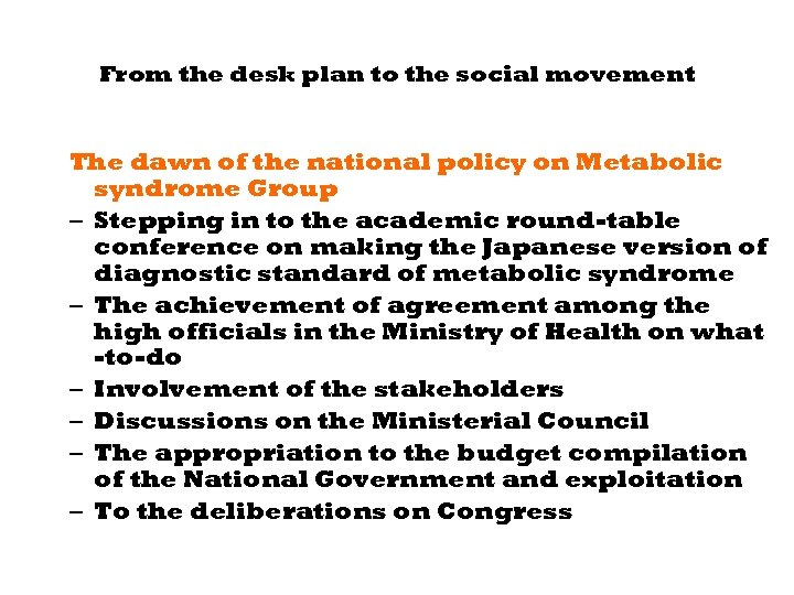 From the desk plan to the social movement The dawn of the national policy