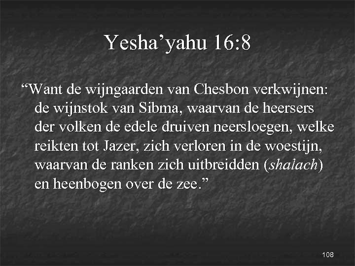 """Yesha'yahu 16: 8 """"Want de wijngaarden van Chesbon verkwijnen: de wijnstok van Sibma, waarvan"""