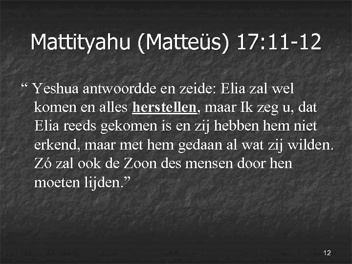 "Mattityahu (Matteüs) 17: 11 -12 "" Yeshua antwoordde en zeide: Elia zal wel komen"