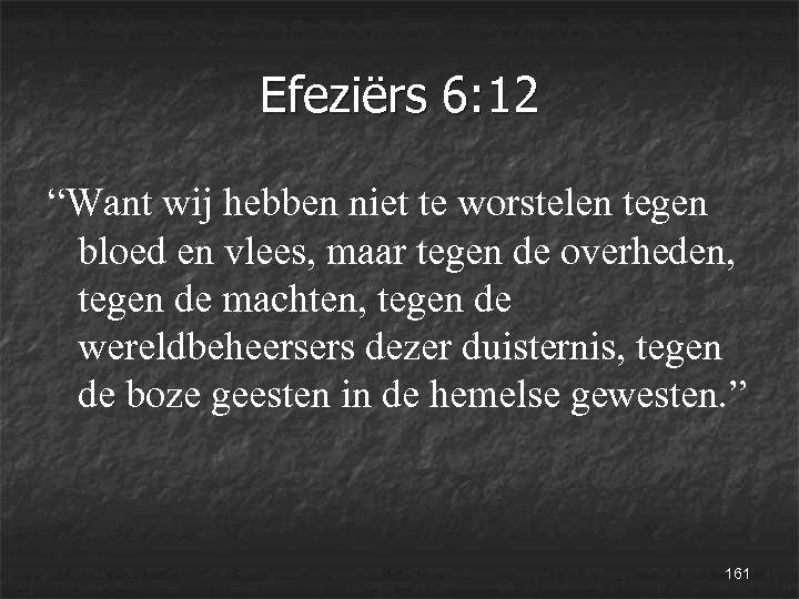 """Efeziërs 6: 12 """"Want wij hebben niet te worstelen tegen bloed en vlees, maar"""