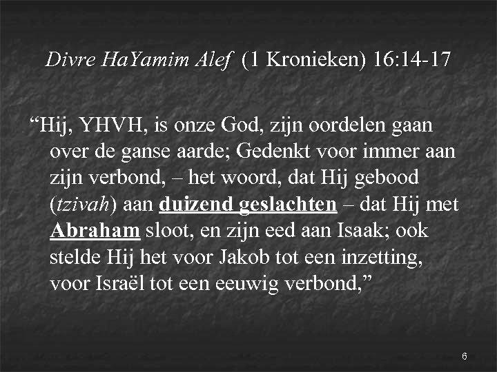 """Divre Ha. Yamim Alef (1 Kronieken) 16: 14 -17 """"Hij, YHVH, is onze God,"""
