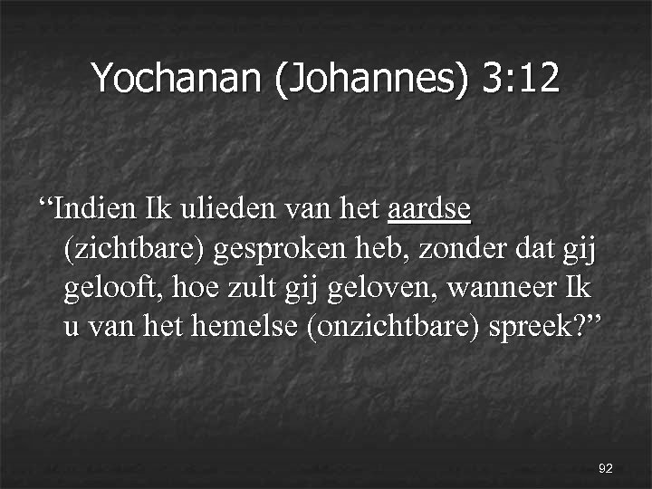 """Yochanan (Johannes) 3: 12 """"Indien Ik ulieden van het aardse (zichtbare) gesproken heb, zonder"""