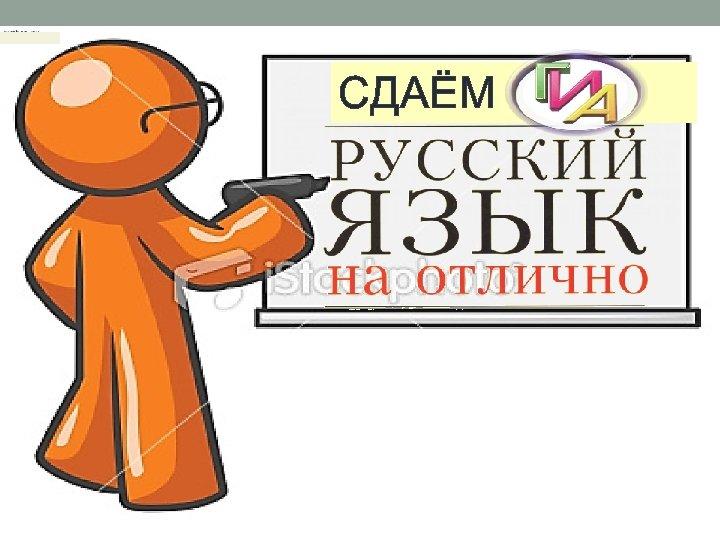 СДАЁМ