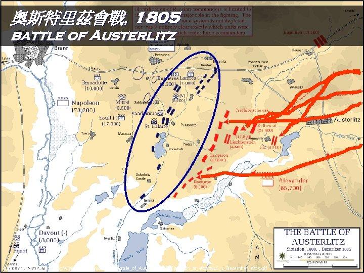 奧斯特里茲會戰, 1805 battle of Austerlitz http: //upload. wikimedia. org/wikipedia/commons/a/ac/Battle_of_Austerlitz%2 C_Situation_at_1800%2 C_1_December_1805. gif