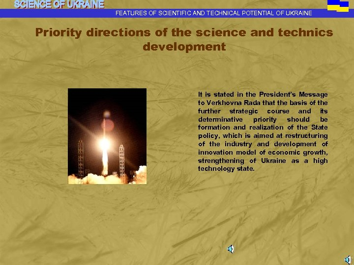 FEATURES OF SCIENTIFIC AND TECHNICAL POTENTIAL OF UKRAINE Priority directions of the science and