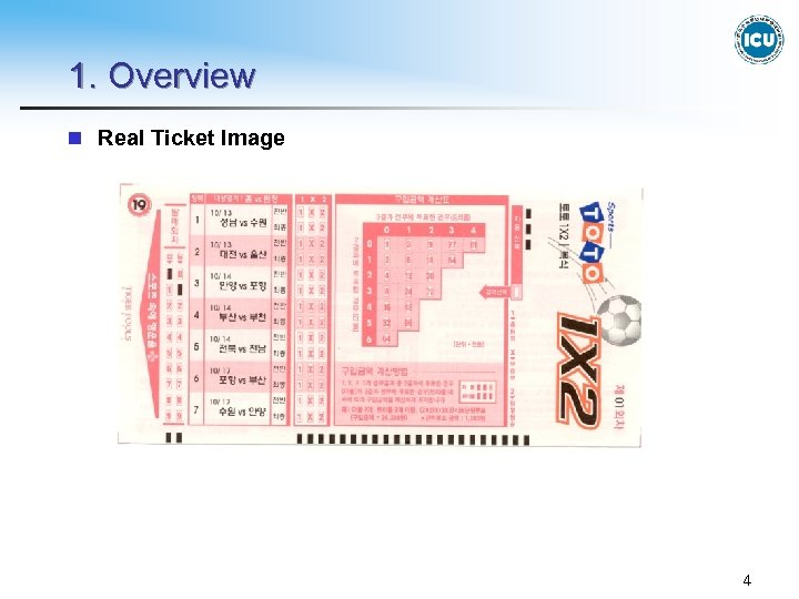 1. Overview n Real Ticket Image 4