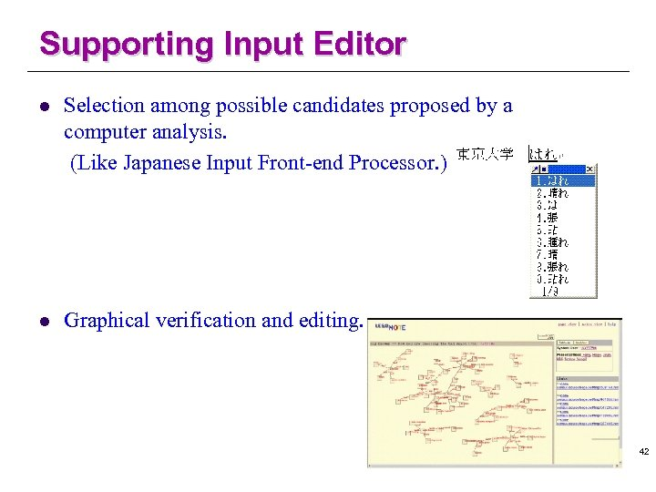 Supporting Input Editor l l Selection among possible candidates proposed by a computer analysis.