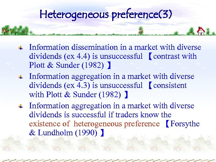 Heterogeneous preference(3) Information dissemination in a market with diverse dividends (ex 4. 4) is