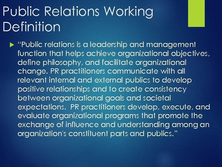 define the term public relations