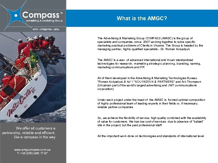 What is the AMGC? The Advertising & Marketing Group COMPASS (AMGC) is the group