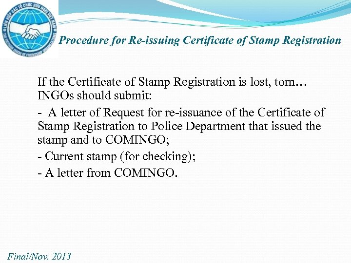 Procedure for Re-issuing Certificate of Stamp Registration If the Certificate of Stamp Registration is