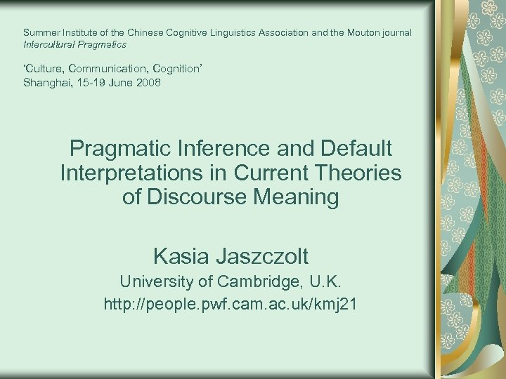 Summer Institute of the Chinese Cognitive Linguistics Association and the Mouton journal Intercultural Pragmatics