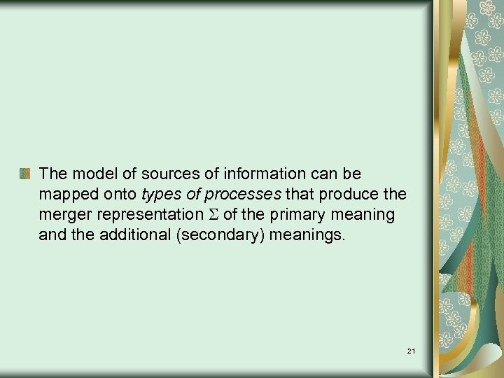 The model of sources of information can be mapped onto types of processes that