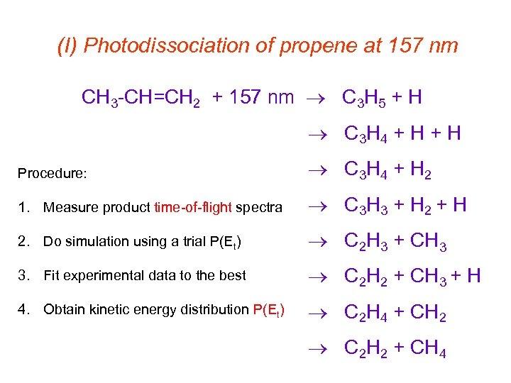 (I) Photodissociation of propene at 157 nm CH 3 -CH=CH 2 + 157 nm