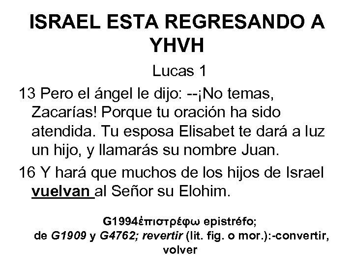 ISRAEL ESTA REGRESANDO A YHVH Lucas 1 13 Pero el ángel le dijo: --¡No