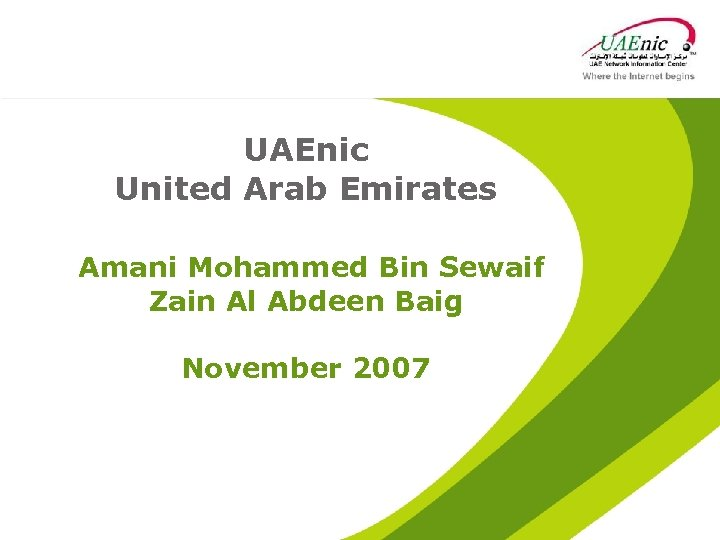 UAEnic United Arab Emirates Amani Mohammed Bin Sewaif Zain Al Abdeen Baig November 2007