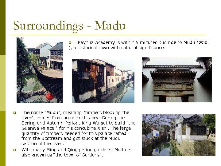 Surroundings - Mudu Rayhua Academy is within 5 minutes bus ride to Mudu (木渎