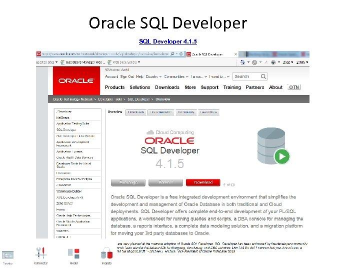 Oracle SQL Developer 4. 1. 5