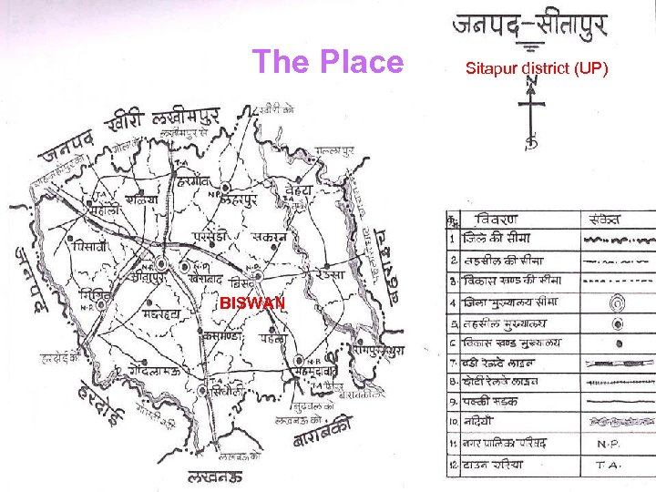The Place BISWAN Sitapur district (UP)