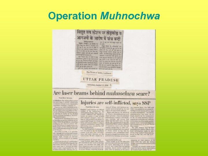 Operation Muhnochwa