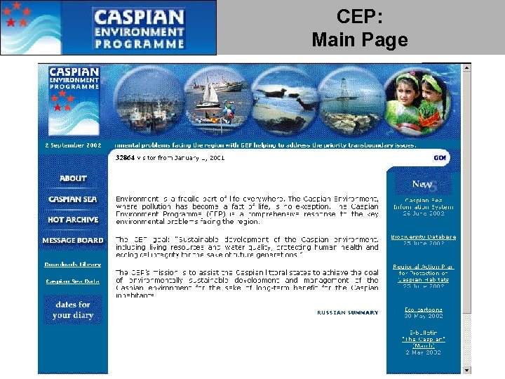 CEP: Main Page