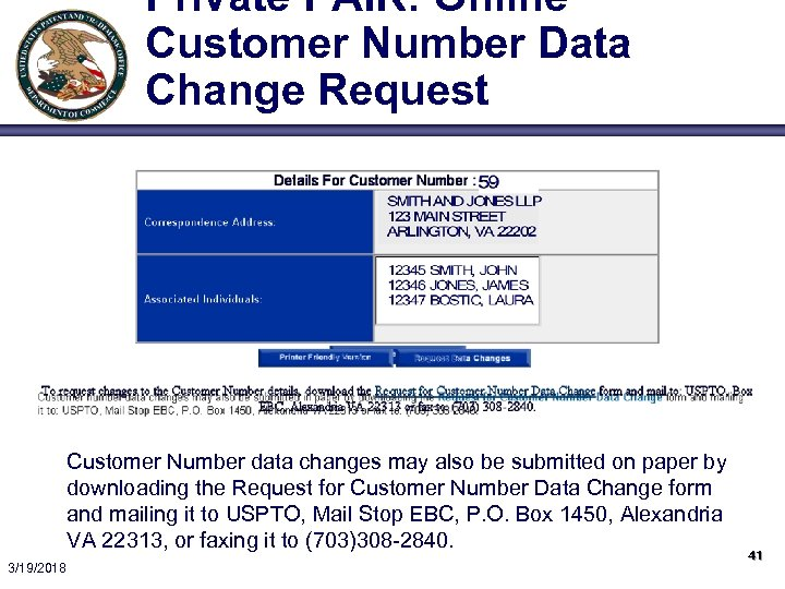 Private PAIR: Online Customer Number Data Change Request Customer Number data changes may also