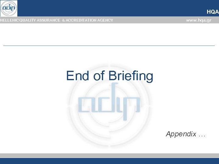 HQA HELLENIC QUALITY ASSURANCE & ACCREDITATION AGENCY www. hqa. gr End of Briefing Appendix