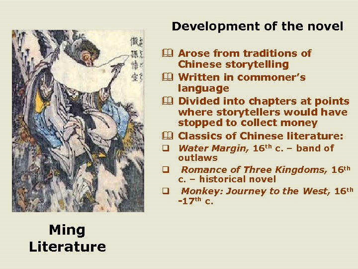Development of the novel & Arose from traditions of Chinese storytelling & Written