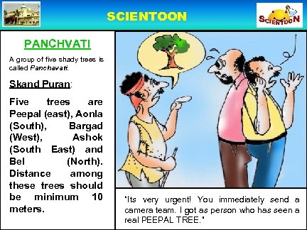 SCIENTOON PANCHVATI A group of five shady trees is called Panchavati. Skand Puran: Five