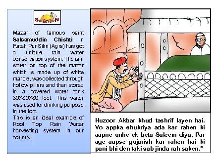Mazar of famous saint Saleemuddin Chishti in Fateh Pur Sikri (Agra) has got a
