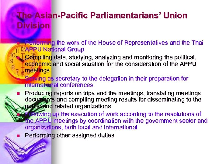 The Asian-Pacific Parliamentarians' Union Division n n n Performing the work of the House