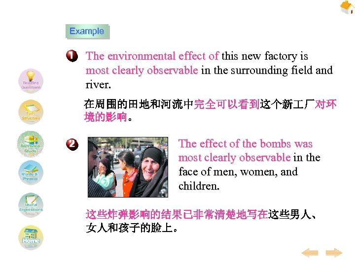 Example The environmental effect of this new factory is most clearly observable in the