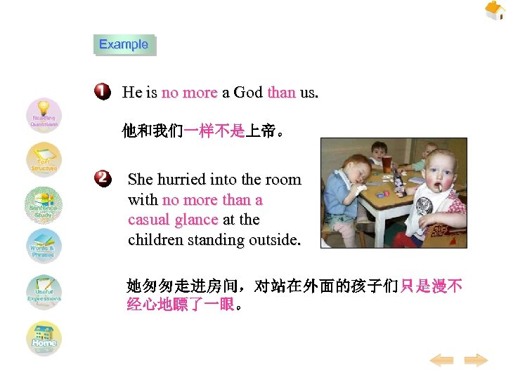 Example He is no more a God than us. 他和我们一样不是上帝。 She hurried into the