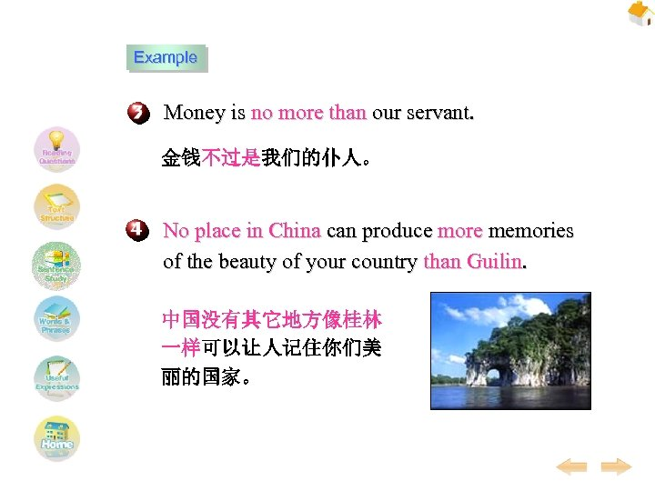 Example Money is no more than our servant. 金钱不过是我们的仆人。 No place in China can