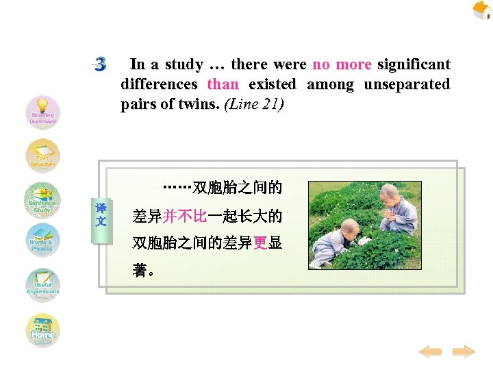 In a study … there were no more significant differences than existed among unseparated