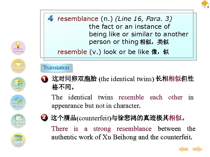 resemblance (n. ) (Line 16, Para. 3) the fact or an instance of being
